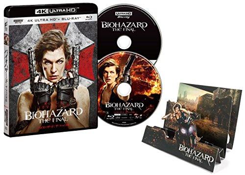 バイオハザード:ザ・ファイナル 4K ULTRA HD & ブルーレイセット (初回生産限定) [4K ULTRA HD + Blu-ray]