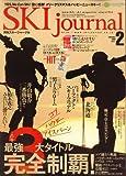 SKI JOURNAL (スキー ジャーナル) 2009年 02月号 [雑誌]
