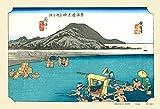 300ピース ジグソーパズル 府中「安倍川」(東海道五十三次)(26x38cm)