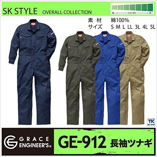 GRACE ENGINEERS (グレースエンジニアーズ) つなぎ おしゃれ 綿100% ベーシック sk-GE912 ネイビー L