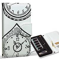 スマコレ ploom TECH プルームテック 専用 レザーケース 手帳型 タバコ ケース カバー 合皮 ケース カバー 収納 プルームケース デザイン 革 時計 レトロ ビンテージ 011357