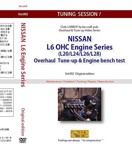 Vol.002「NISSAN L6 OHC Engineオーバーホール&ベンチテスト」(エンジンの分解・組み付け) [DVD]