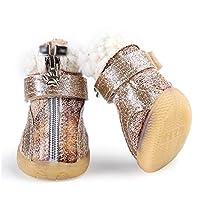 Gilibibe かわいい子犬犬ペットの靴厚く暖かい冬の雪のブーツ快適な光沢のある犬の綿の靴 (色 : ベージュ, サイズ : 2#)
