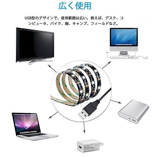 HY LED テープライト、LHYAN 2M LEDテレビバックライトキット、USB SMD5050 RGB LEDテープ 高輝度 高品質 防水 LEDテープライト DC5V 両面テープ 間接照明 正面発光 ledイルミネーション 200CM