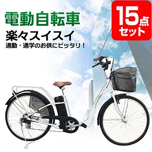 電動自転車【おまかせ景品15点セット】景品 目録 A3パネル...