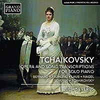 Opera & Song Transcriptions