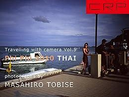 [飛世真博]のCRP Thai PhiPhi 2010