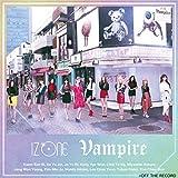 【Amazon.co.jp限定】Vampire(Type B)(DVD付)【特典付】