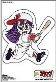 dune Dr.スランプアラレちゃん 【野球】 はがきサイズ ステッカー