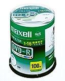 maxell データ用 DVD-R 4.7GB 16倍速対応 インクジェットプリンタ対応ホワイト(ワイド印刷) 100枚 スピンドルケース入 DR47WPD.100SP A