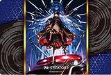 ブシロード ラバーマットコレクション Vol.94 Re:CREATORS 『アルタイル』