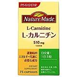 大塚製薬 ネイチャーメイド L-カルニチン 75粒