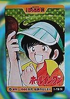 ジャンプ オールスターカードコレクションVOL.1「ホールインワン」(週刊少年ジャンプ50周年展VOL.1限定販売トレーディングカード)