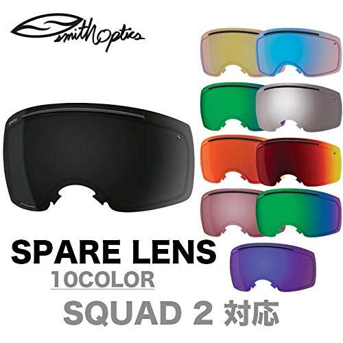 SMITH ゴーグル スミス SQUAD 2 スペアレンズ 全3色 スカッド クロマポップ SQUAD2 CHROMAPOP_STORM