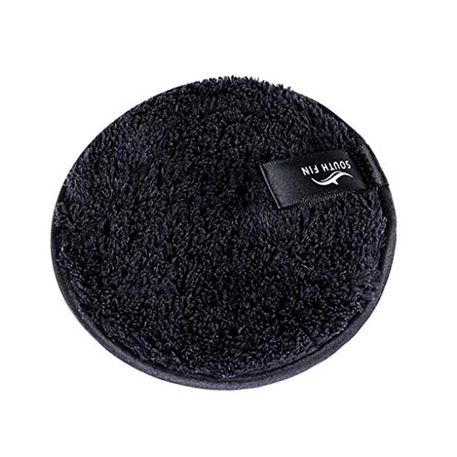 つなぐしなやかな大きさHellery メイクリムーバー スポンジ パッド 再使用可能な メイク落としパッド 化粧品除去 3色選べ