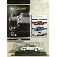 京商 ポルシェ ミニカーコレクション 6 1/64 サークルK サンクス 限定 911 RS (993) 白