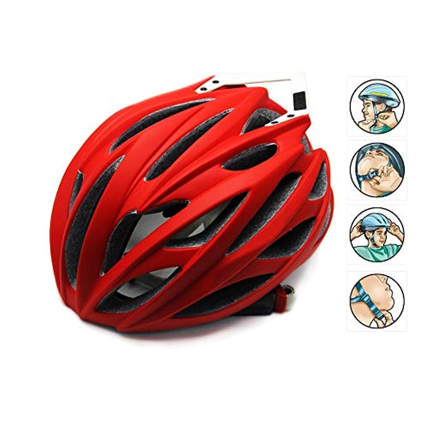 シアー満足ファンド屋外用サイクリングハット/自転車用安全ヘルメット/キールヘルメット/道路、山、自転車用ヘルメット/テール付き安全ヘルメット