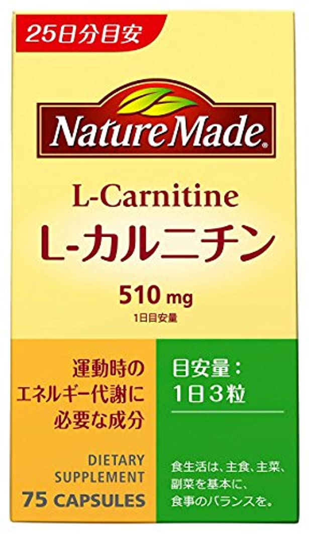 次展開する眉大塚製薬 ネイチャーメイド L-カルニチン 75粒