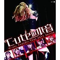 ℃-ute コンサートツアー2014春~℃-uteの本音~