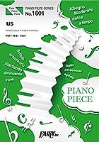 ピアノピースPP1601 us / milet (ピアノソロ・ピアノ&ヴォーカル)~日本テレビ系水曜ドラマ『偽装不倫』主題歌 (PIANO PIECE SERIES)