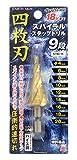 高儀 EARTH MAN スパイラルステップドリル 四枚刃 φ4~20mm 9段 STD-11 (金属・金工)