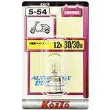KOITO [小糸製作所] 二輪ヘッド球 12V 30/30W (1個入り) [品番] K5026 ライト バルブ