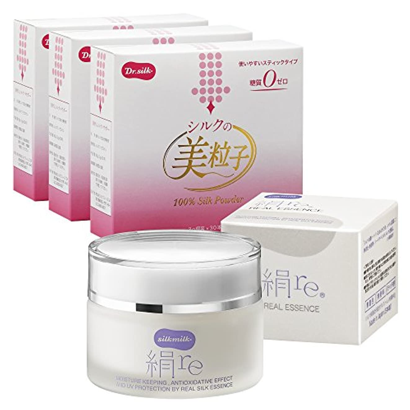 実業家アジアはがき富岡製糸場世界遺産登録記念「シルクの美粒子3箱+絹.re 保湿クリーム」セット