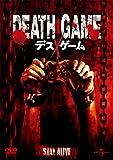 デスゲーム (ユニバーサル・セレクション2008年第9弾) 【初回生産限定】 [DVD]