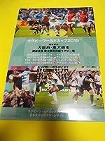 ★ラグビー ワールドカップ 2019 日本 クリアファイル 東大阪 神戸 4種類 セット 非売品 レンジー