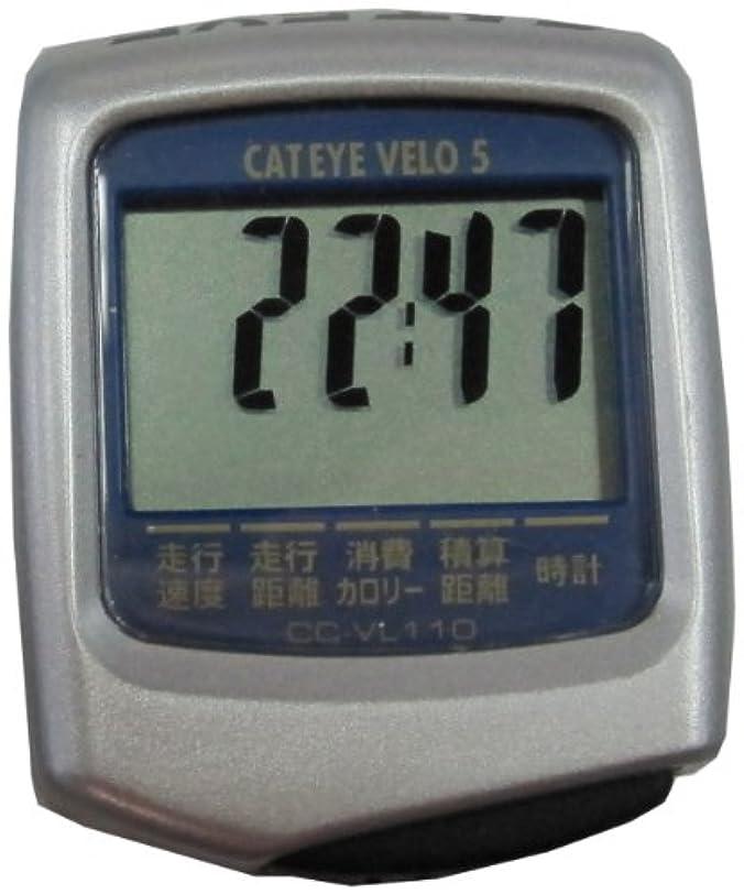 抵抗力があるゆでるオーク自転車 サイクルコンピュータ VL110 44175