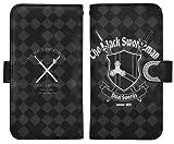 ソードアート・オンライン -オーディナル・スケール- 黒の剣士 手帳型スマホケース