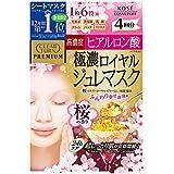 KOSE クリアターン プレミアムロイヤルジュレマスク(ヒアルロン酸)4回 桜の香り