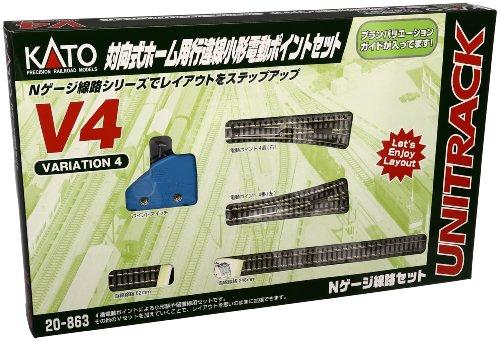 カトー 20-863 V4 対向式ホーム用行違線電動ポイントセット