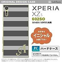602SO スマホケース Xperia XZs ケース エクスペリア XZs イニシャル ボーダー(B) グレー nk-602so-791ini Q