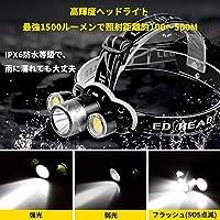 LED ヘッドライト 5つ点灯モード 高輝度 IPX5防水 19
