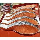 紅鮭 切り身 塩 鮭 切り身 52切れ入 紅鮭 を切身にして 塩鮭 切身 紅鮭 急速冷凍品 呼称 シャケ アキアジ イヌマス シロザケ サケ サーモン さけ ベニマス べにさけ と多岐
