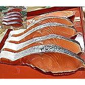 紅鮭 切り身 塩 鮭 切り身 12切れ入 紅鮭 を切身にして 塩鮭 切身 紅鮭 急速冷凍品 呼称 シャケ アキアジ イヌマス シロザケ サケ サーモン さけ ベニマス べにさけ と多岐