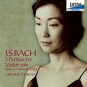 J.S.バッハ:無伴奏ヴァイオリン・パルティータ全曲、他-2CD-