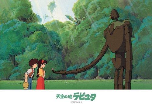 108ピース ジグソーパズル 天空の城ラピュタ 園庭のロボット (18.2x25.7cm)