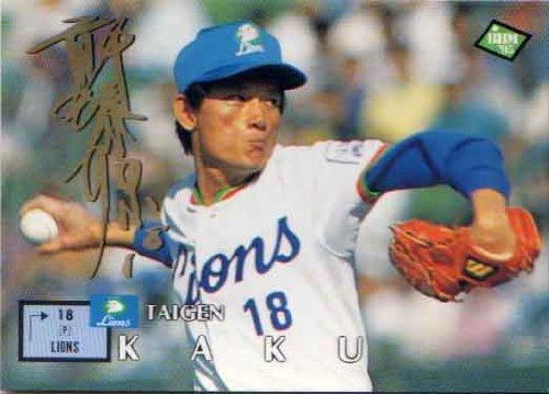 BBM1995 ベースボールカード サインパラレル No.62 郭泰源