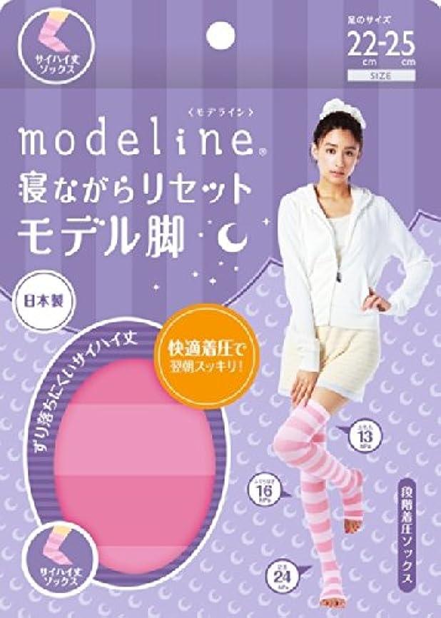 ルーフ有限等しいモデライン 寝ながら用 段階着圧ソックス 22-25cm ピンク×ピンク