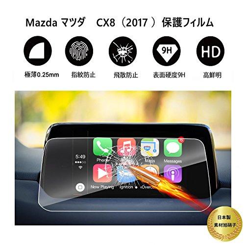 【RUIYA 強化ガラス製】Mazda マツダ CX-8 (...