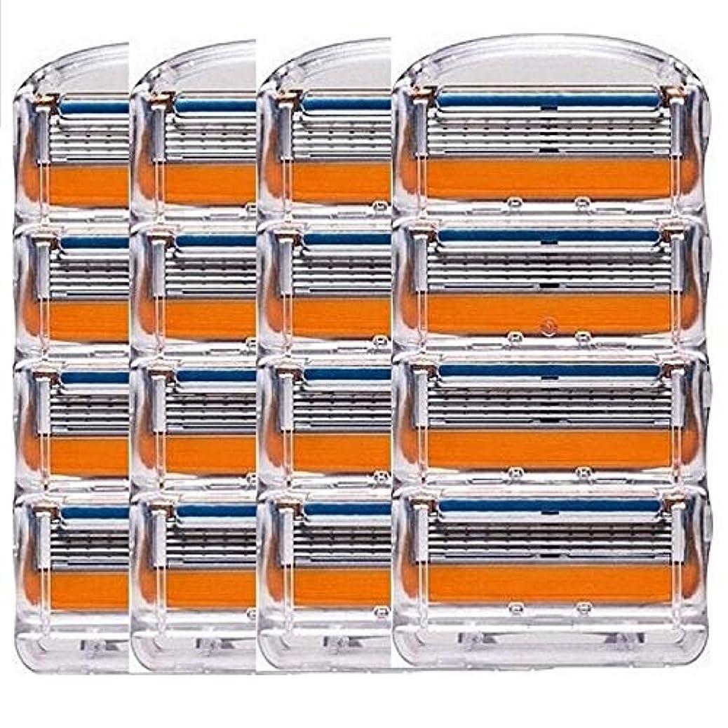 ドロップかんたんすりジレット フュージョン用 替刃 互換品 4セット 16個 髭剃り Gillette Fusion プログライド パワー 替え刃 オレンジ