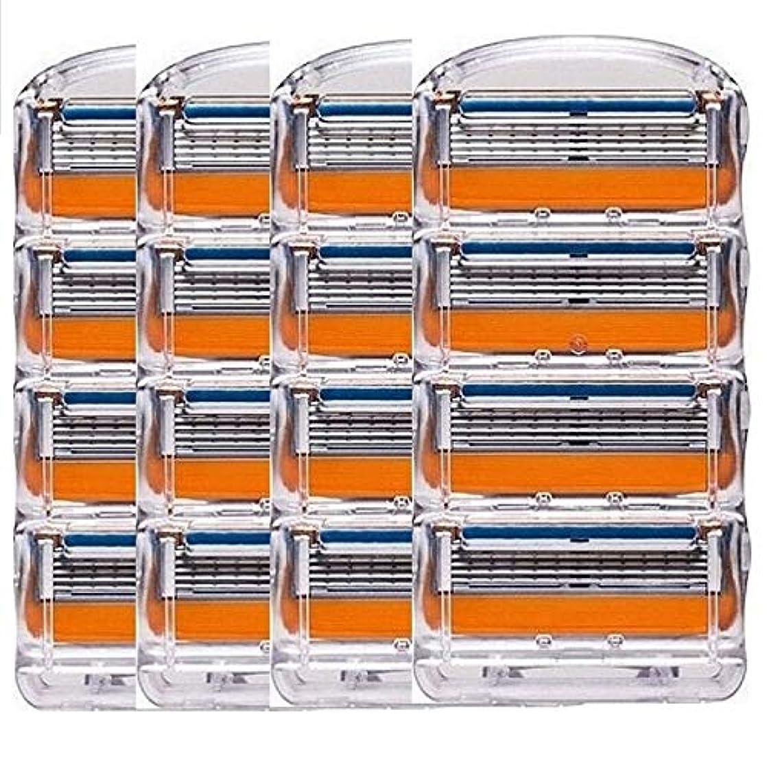 豚販売計画証書ジレット フュージョン用 替刃 互換品 4セット 16個 髭剃り Gillette Fusion プログライド パワー 替え刃 オレンジ