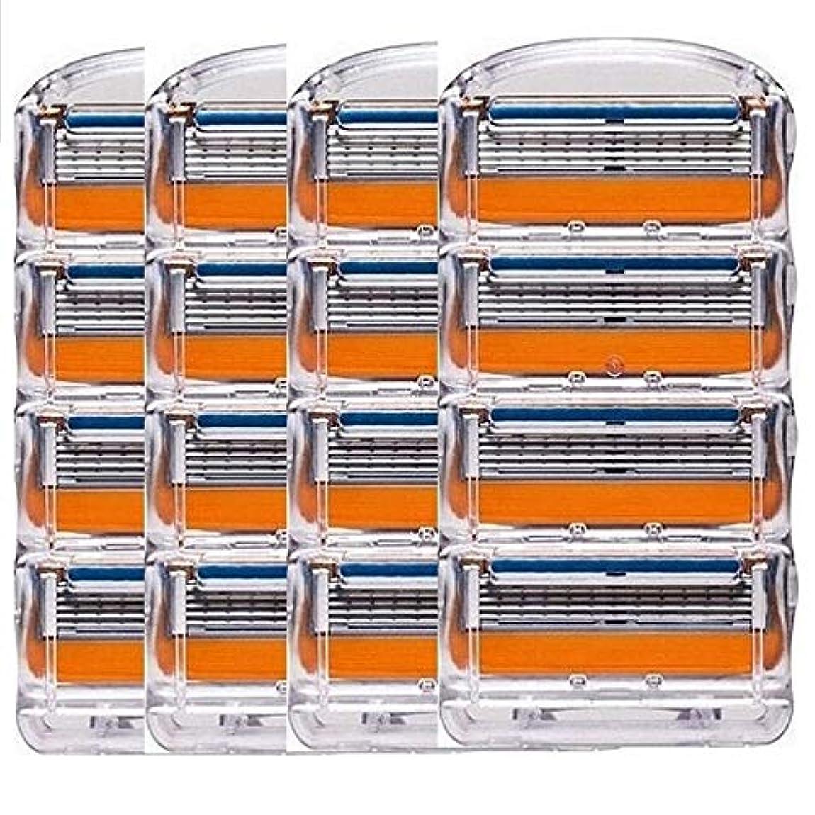 ぼかし競争力のある捕虜ジレット フュージョン用 替刃 互換品 4セット 16個 髭剃り Gillette Fusion プログライド パワー 替え刃 オレンジ