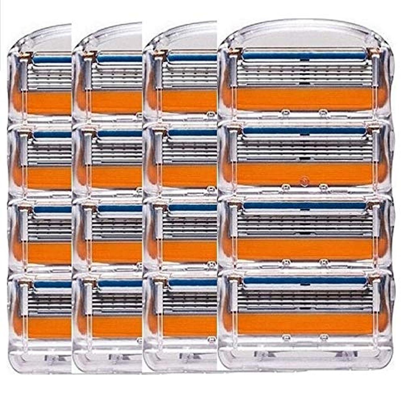 専門知識補償厳ジレット フュージョン用 替刃 互換品 4セット 16個 髭剃り Gillette Fusion プログライド パワー 替え刃 オレンジ