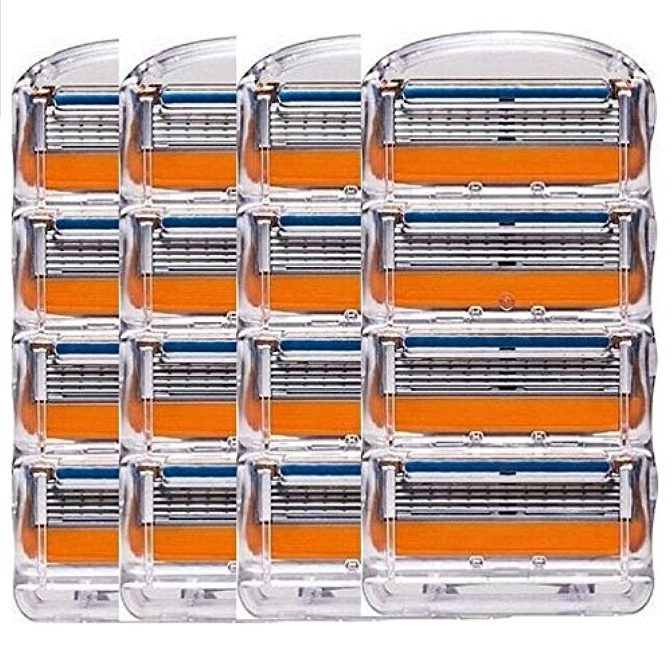 準備する陽気な望みジレット フュージョン用 替刃 互換品 4セット 16個 髭剃り Gillette Fusion プログライド パワー 替え刃 オレンジ