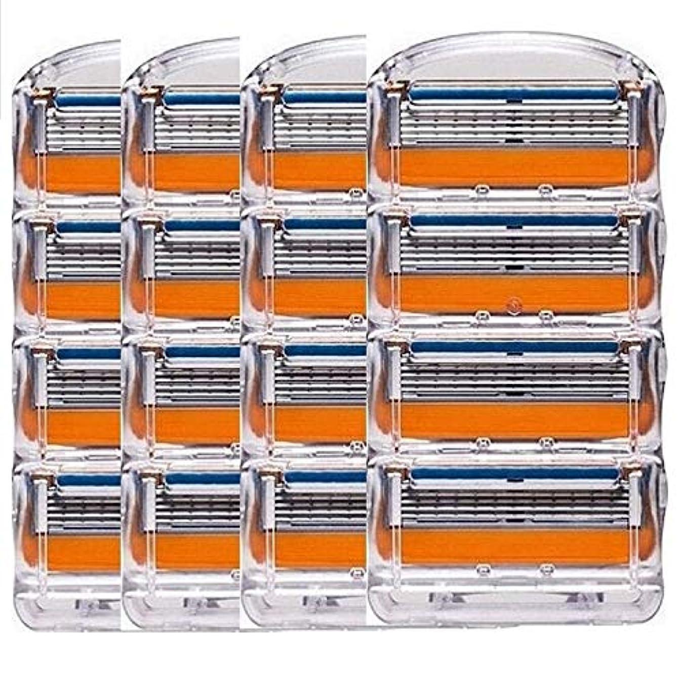 小包く配偶者ジレット フュージョン用 替刃 互換品 4セット 16個 髭剃り Gillette Fusion プログライド パワー 替え刃 オレンジ