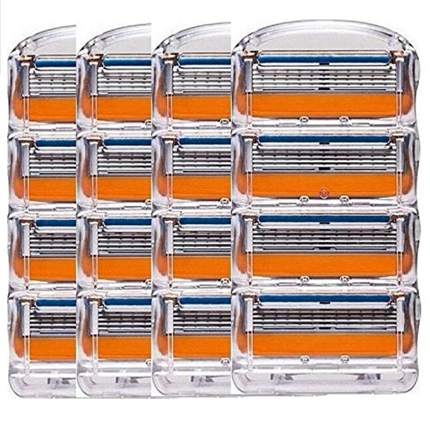 奴隷割り当てクローゼットジレット フュージョン用 替刃 互換品 4セット 16個 髭剃り Gillette Fusion プログライド パワー 替え刃 オレンジ