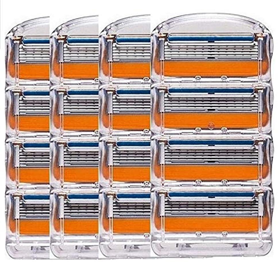 陰気標高現れるジレット フュージョン用 替刃 互換品 4セット 16個 髭剃り Gillette Fusion プログライド パワー 替え刃 オレンジ